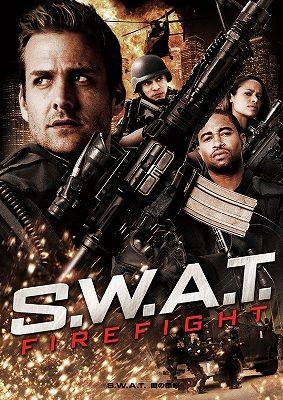 映画「S.W.A.T 闇の標的」ネタバレ あらすじ